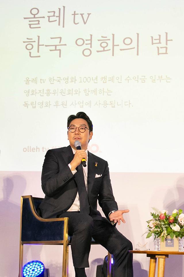올레 tv, 한국영화 100년 맞아 '한국영화의 밤' 개최