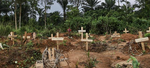 [포토] 아프리카 콩고에 에볼라 창궐