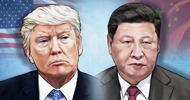 中인민일보 관세몽둥이로 중국 발전 막을 수 없어