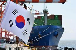 .韩国8月出口同比下滑13.6%.