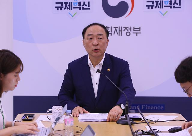 """홍남기, """"분양가 상한제 10월 시행 안한다"""""""