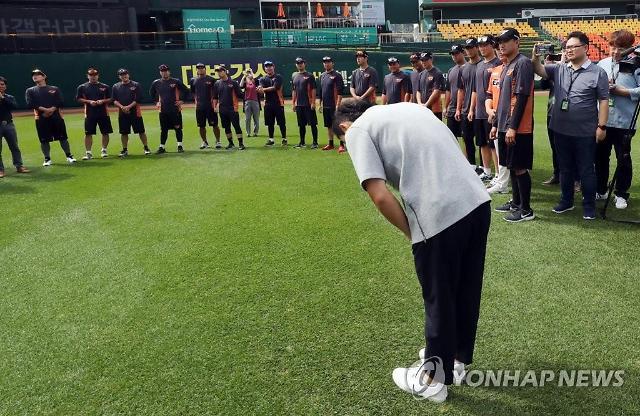 """고개 숙인 이용규 """"죄송합니다""""…징계 해제 후 '한화 합류'"""