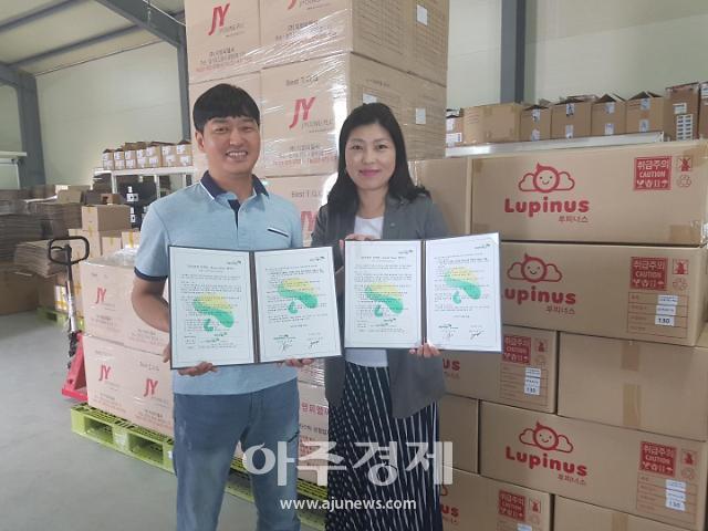 초록우산 어린이재단, '주식회사 다온'과 공익연계마케팅 업무협약 체결