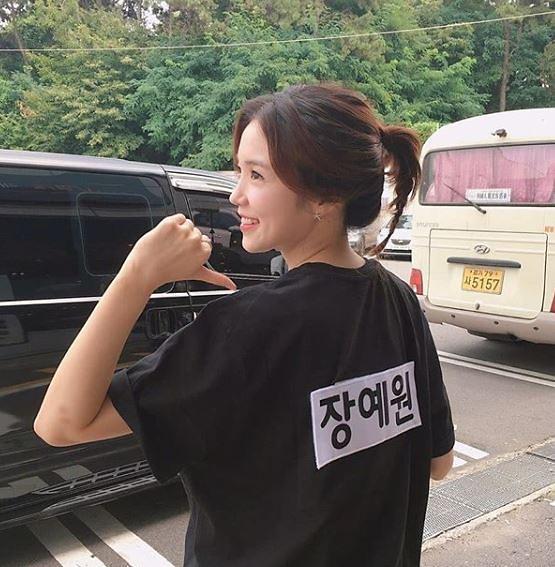 [#SNS★] 장예원, 김예원·써니 런닝맨 출연 인증샷 #장폭스