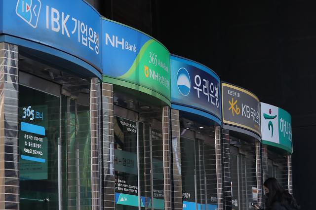 6月末韩国各大银行BIS总资产比率为15.34%
