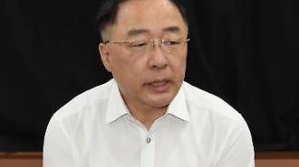 Phó Thủ tướng Hong Nam-ki Hệ thống giới hạn giá bán nhà tư nhân sẽ chưa được áp dụng ngay trong tháng 10