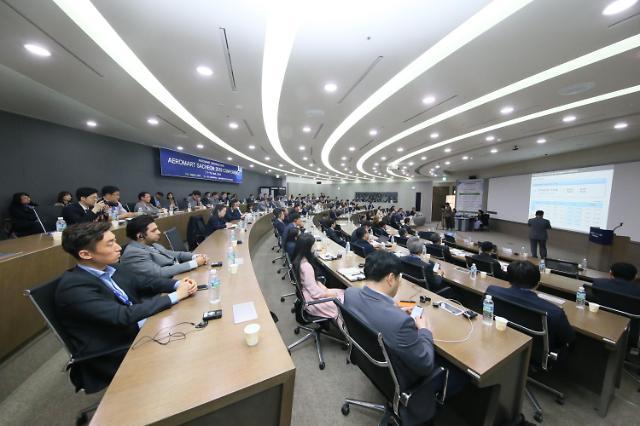 사천시, 항공부품 바이어 초청 '에어로마트 개최…국내외 70개 업체