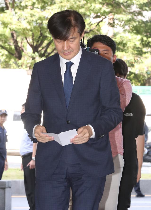 [아주 쉬운 뉴스 Q&A] 조국 법무부장관 후보자 지금까지 제기된 의혹