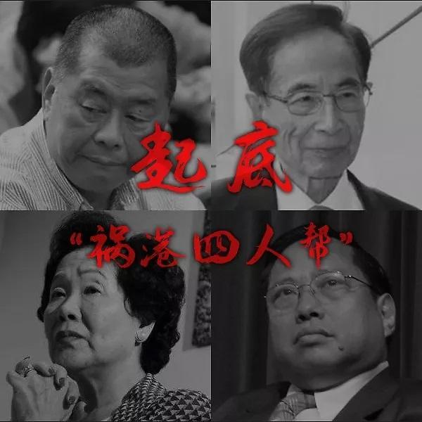 [who?]민주투사로 변신한 홍콩 재벌...라이치잉 지오다노 창업자
