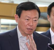 最高裁「李在鎔の破棄差し戻し」、不正請託を認め・・・辛東彬も「緊張」