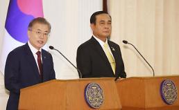 .文在寅会见泰国总理巴育.