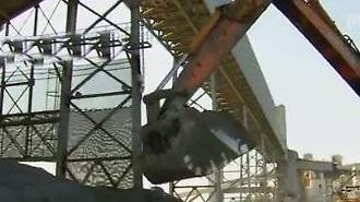 日 수출규제 후...정부, 일본산 석탄재 4000t 방사능 전수조사