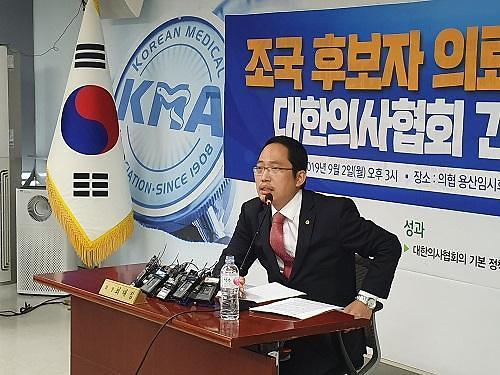 """의협 """"조국 후보자, 의학연구 폄하 모독…장 교수 논문 철회해야"""""""