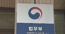 .韩国外籍季节工最长停留时间将延至5个月.