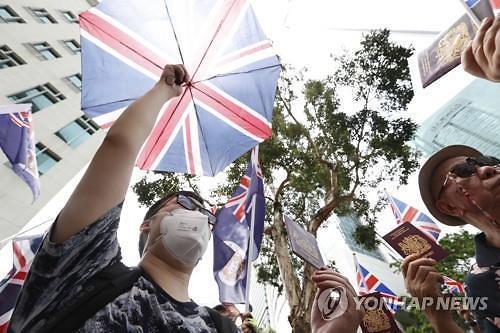 홍콩시위 격화에...영국으로 돌아가자 목소리 높아진다