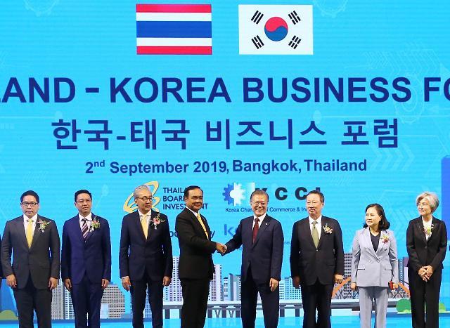 한·태국 비즈니스 포럼에 양국 정상 참여...역대 최다 경제인 모였다