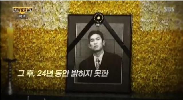 """그알 김성재 방송촉구 국민청원 20만 돌파...""""정부 응답해야"""""""