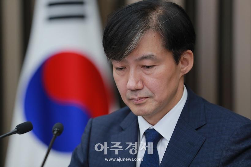 서울대, 조국 석·박사 논문 '표절의혹' 본조사… 향방은?