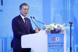 .文在寅出席韩泰商务论坛提出三大合作方案.