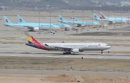 .锦湖产业今结束韩亚航空预备投标 新东家迟迟没有现身.