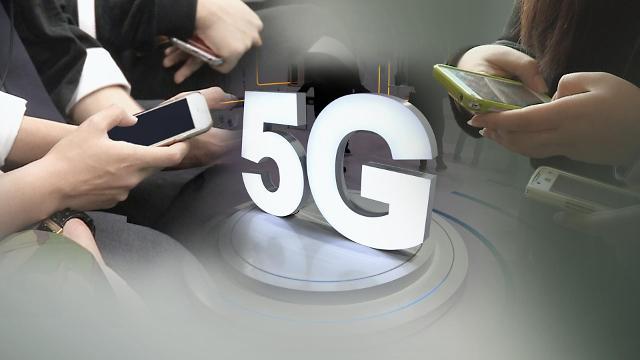 韩5G用户数年内有望突破500万