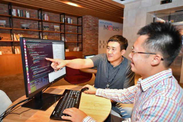 현대모비스, 임직원 아이디어 '미래 경쟁력'으로 키운다