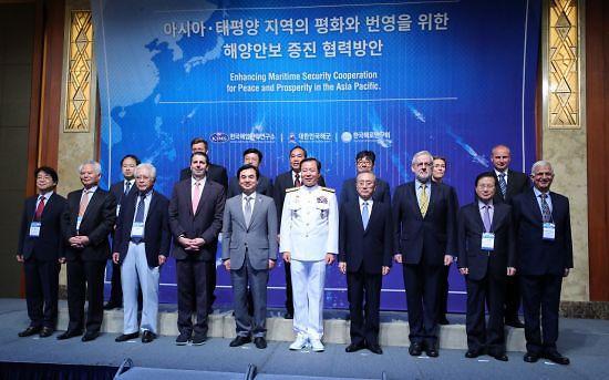 해군, 美·英·中 등 8개국 안보전문가와 아·태지역 평화 모색