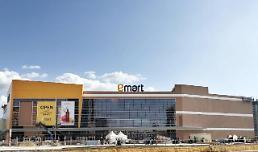 .韩国易买得将在蒙古开设第三家大型连锁超市.