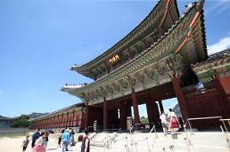 .韩国古宫王陵将在中秋节假期免费开放.
