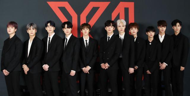 限定男团X1出道专辑发售首周销量超52万张