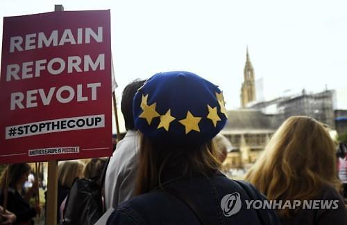 EU, 노딜 브렉시트 대응 박차...자연재해 분류 여부 검토