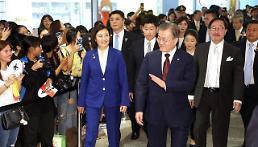 .文在寅:泰国是永远的友邦 再次确认韩流的竞争力.