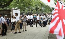 日本・東京オリンピックの旭日旗許可に外交部「歴史を直視しなければ」