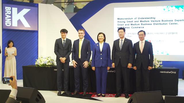 중기부·중기유통센터, 국내외 주요 기업과 브랜드K 업무협약 체결