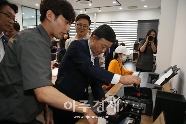 김해시, 첨단디지털 메이커 팩토리 개소…예비창업자 지원