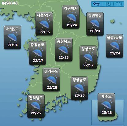 """[오늘의 날씨 예보] 전국 비, 기상청 """"제주공항 천둥·번개 특보…13호 태풍 링링, 현재 위치는?"""