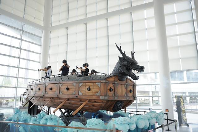 인천 판타지 컨벤션 2019, 성황리에 마무리