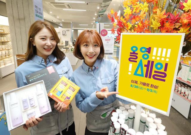 올리브영, 세일 기간 추석선물용 '화장품세트∙건강식품' 불티
