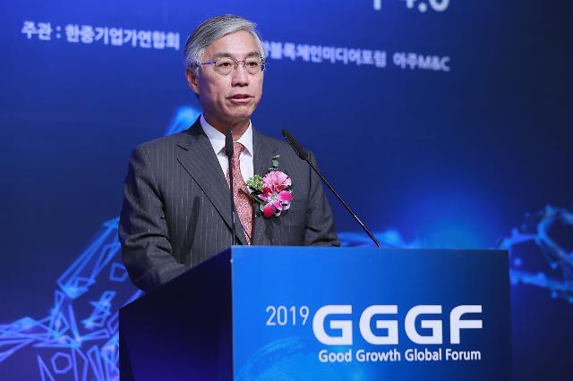 """[2019 GGGF] 추궈훙 중국대사 """"인공지능, 글로벌 경제에 새로운 동력으로 작용"""""""