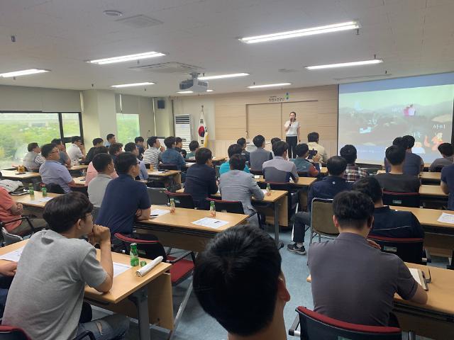 추석 연휴, 산재 위험 큰 6000개 사업장 안전점검