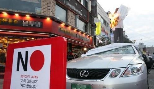 韩国8月新增日系车登记数量骤减