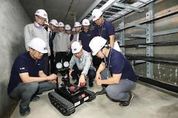 KT develops outside plant management system with 5G and other new technologies