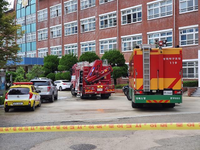 韩一中学发生福尔马林泄漏事故 51名学生送医