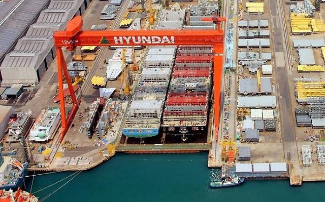현대중공업 日에 대우조선해양 합병 기업결합 착수