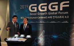 .【2019 GGGF】韩总理李洛渊:10月将出台AI国家战略.