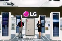 LG電子、エネルギー貯蔵・使用・管理まで「トータルソリューション」披露