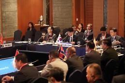 .韩国与菲律宾等国举行副防长会谈.