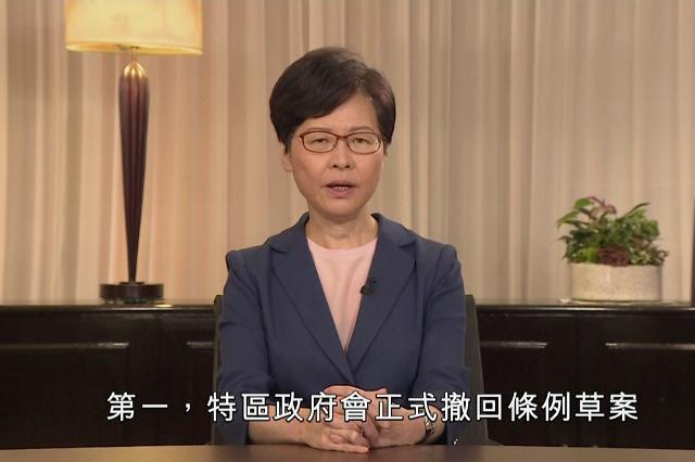 中언론 캐리 람 송환법 철회 발표 짤막하게 보도