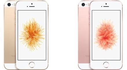 """애플 아이폰SE 후속 모델 출시할까?… """"아이폰8 외형 닮을 것"""""""
