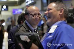 .[全球股市]香港问题缓解经济指标利好 纽约股市上涨道琼斯0.91%.